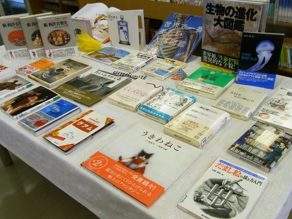 shinki-tosho1