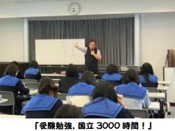 yuuhiseminar2012
