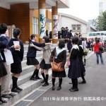 2011年台湾修学旅行 現地・桃園高級中学(高校)への交流訪問